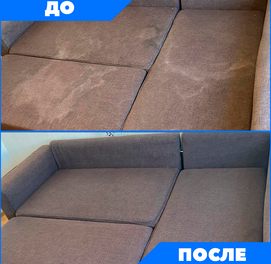 Выездная химчистка мягкой мебели и ковров MR.ORANGE