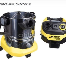 WD-6 premium Karcher made in Germany
