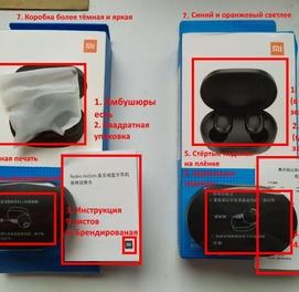 Xiaomi airdots 2 – 100% Оригинал! Запечатанный! Есть доставка!