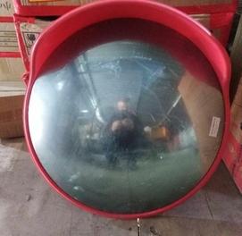 зеркало дорожное 52 см