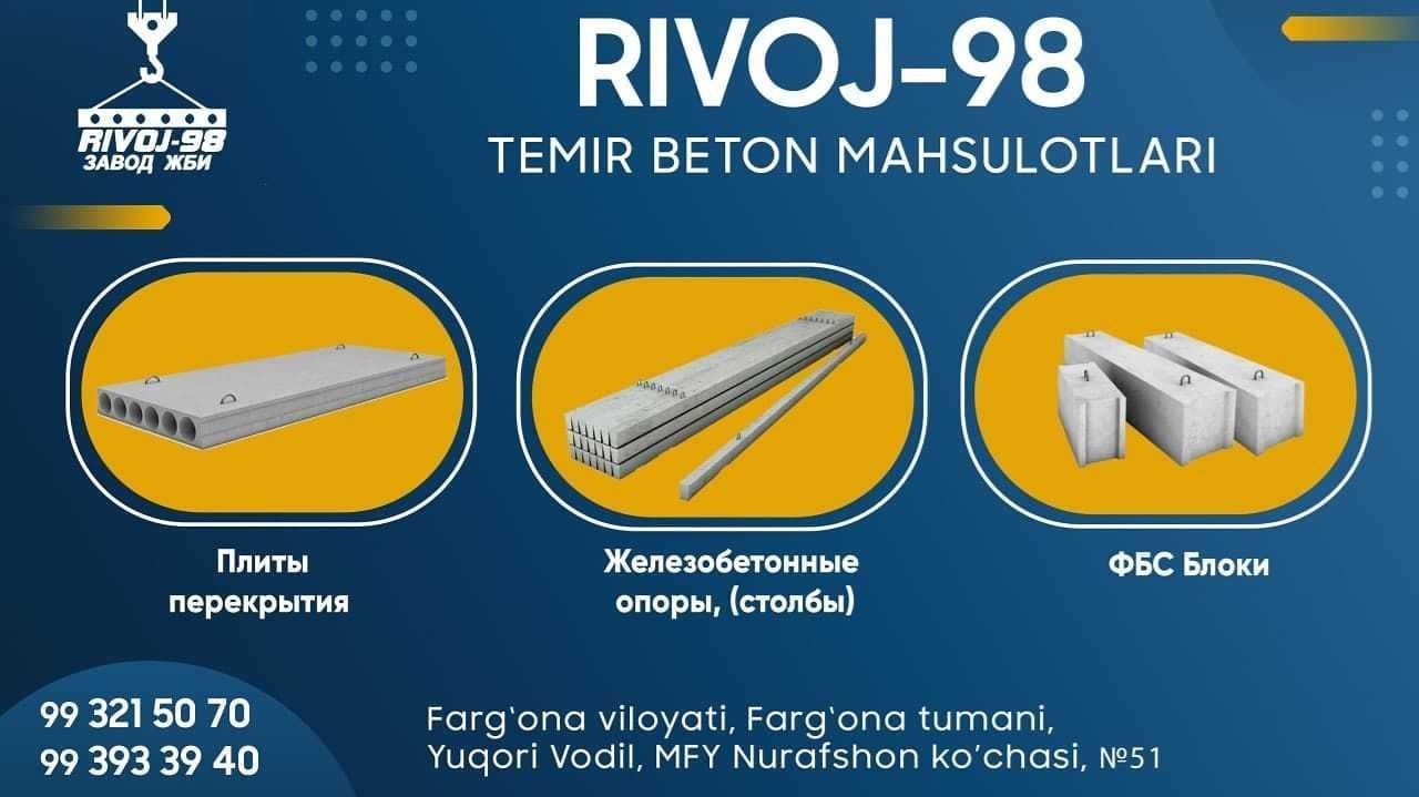 Rivoj-98